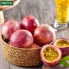 厂家直供百香果一公斤热带水果新鲜西番莲酸爽香甜批发水果鸡蛋果