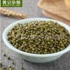 黄记杂粮缅甸绿豆农家优质绿豆批发绿豆五谷杂粮直销40斤/袋