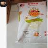黄记优质球形爆米花专用玉米 球形爆裂玉米厂家直销爆玉米45斤/袋