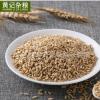 黄记杂粮麦米燕厂家直销养生米自产五谷杂粮48斤/袋