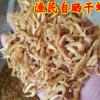 野生海水虾干水产特产小虾干海虾干干虾干货水晶虾10kg批发代发