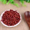 东北珍珠粒红豆 散装非赤小豆五谷杂粮袋装厂家批发红小豆
