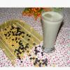 熟黑豆(黄芯)低温烘焙 杂粮 现磨五谷 豆浆 原料 批发黑豆