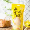 真空水果甜玉米 即食无添加水果玉米棒 白粒甜水果玉米非转基玉米