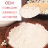 海宁大维红豆薏米山药粉薏仁熟早代餐粉工厂直销OEM代加工贴牌