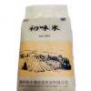 初味米晚籼大米长粒大米 长粒香大米 粳米农家新米5KG/袋厂家直销