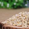 东北农家大麦仁 优质大麦米 煮粥佳品 精装400g