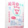 无杂无碎粒粒白糯米生产厂家 烧卖黄金糕用江苏纯白糯米品牌优质