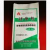 华通供应乳酸酵母菌粉 特价兽药优质饲料添加剂牛羊猪畜禽用产品