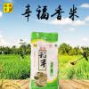 稻丰新米大米南方大米批发广东籼米10kg20斤自产家庭米