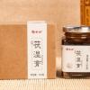 厂家批发营养品茯湿膏 150g/瓶传统滋补品茯湿膏 一件代发