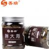 厂家批发清凉下火胖大海凉茶120克罐装夏季降火凉茶花果茶