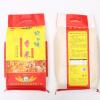 热卖推荐好口味有机香米新米批发 银丰粮油5kg,10kg袋装大米团购