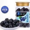 热销蜜饯 240g特产原味蓝莓味李果台式休闲零食蓝莓李果干批发
