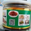蒙毅 香菇酱400克/瓶适合商超流通微店电商销售PET食品级易拉罐装