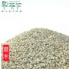 批发小薏米五谷杂粮 新货农家薏米仁 优质薏仁米批发厂家直销