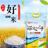 溪浪河畔大米 香米 粮油 东北大米 五常稻花香米5公斤