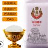 泰皇泰国糯米25KG香糯2017年新米餐饮大米江米批发酸奶紫米露