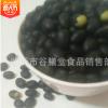 低温烘焙 熟绿芯黑豆 厂家直销 500克5.2元 五谷磨坊原料