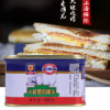 上海梅林火腿猪肉罐头 户外即食开罐冷食火腿红烧猪肉198g/罐