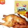 在乎你 香卤鸭700克 微辣厂家批发山东特产卤味熟食厂家直销