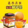 蜂蜜柚子茶柚子茶果汁冲调饮料蜜炼柚子茶900g济南真果食品