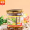 现货直销不添加防腐剂的黄花鱼罐头 低价全国供应 口味纯正招代理