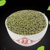 厂家直销农家自产毛绿豆五谷杂粮煮粥熬汤磨粉原料粒大饱满绿豆