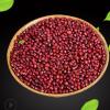 红豆 低温烘培豆浆五谷杂粮熟红豆五谷 厂家直销红豆子