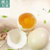 农家散养笨鸡蛋 高蛋白小鸡蛋土营养鸡蛋