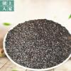 黑米5黑香米 五常黑米 粥原料农家 五谷杂粮黑香米粗粮量大从优