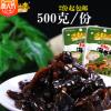 海带头小吃零食 湖南特产酱菜散装10斤 香辣味 休闲食品酱菜