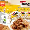 香辣零食杏鲍菇33克*20包休闲小吃 湖南香辣味熟食 休闲食品批发