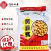 何信黄豆酱 餐饮装大包装10kg一袋(原料为非转基因大豆)