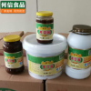 本厂生产各种规格豆瓣黃醬,期待您的合作!