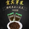 【丽山庄】宜宾芽菜 碎米芽菜 700g 四川宜宾特产 厂家直销