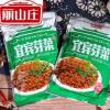 【丽山庄】宜宾芽菜精品碎米芽菜 100g 四川宜宾特产 厂家直销