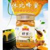 休比蜂蜜制品500g中华老字号 天然纯野生土取蜂巢 百花蜂蜜