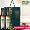 欧丽薇兰特级初榨橄榄油500ml*2中秋礼盒装 食用油