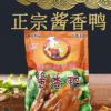 良品铺子 卤味酱香鸭 特产零食小吃卤味肉类熟食零食品 酱香味