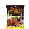 厂家销售 大厨四宝魔辛料 香辛料 麻辣烫火锅卤菜 50g