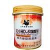 厂家售大厨四宝青岛花帝HD-6增香剂肉制品加工增香乙基麦芽酚500g