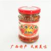 桂林龙脊辣椒酱-剁椒味(超辣) 批发