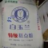 特制糕点粉 25kg 低筋小麦粉 广式馒头包子粉 大量供应搞点包点