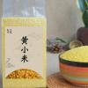 小米五谷杂粮批发农家自产500g真空米砖包装黄小米散装大袋装贴牌