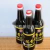 色香味俱佳陈香米醋 纯粮酿造食醋陈香米醋 精选优质大米陈香米醋