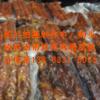 森香记腊排骨500g 散装农家土猪烟熏特产餐饮直供