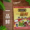 厂家直销一品鲜黄豆酱700克 调料蒸鱼烤肉炒菜厨房调味黄豆酱