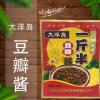 厂家直销大洋岛黄豆酱袋装700克 调料蒸鱼烤肉炒菜厨房调味黄豆酱