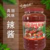 高丽风味辣酱 厂家直销1900克大桶烧烤拌饭炒海鲜烤冷面专用